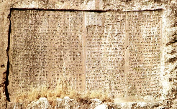 """""""Babylonians Mastered Astronomical Calculus before Europeans """""""
