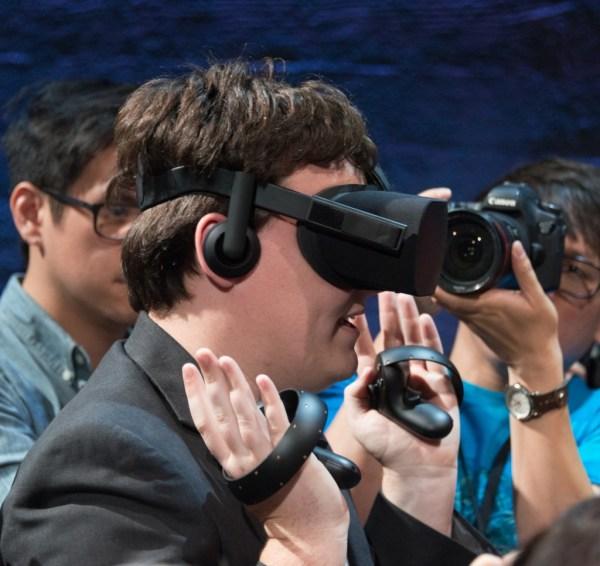 """""""oculus vr"""""""
