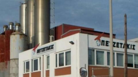 Το άδοξο τέλος της ελληνικής βιομηχανίας Πετζετάκις