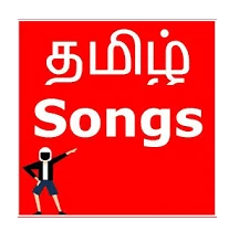 tamil music on app download in play store, Tamil music on app download in play store  No 1 Best App