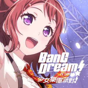 BanG Dream Girls band party Tw