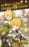 Dragon Nest M - SEA