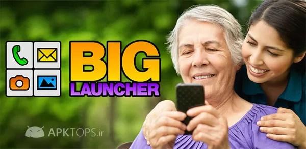 BIG Launcher 2.5.3