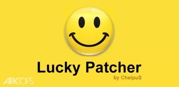 Lucky Patcher ChelpuS Lucky Patcher for Android