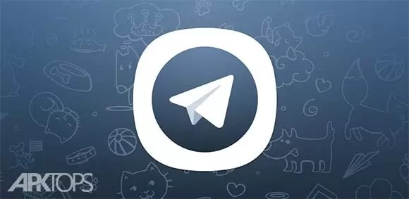 Telegram X v0 21 7 1141 Apk – UdownloadU