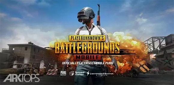 PUBG Mobile Download