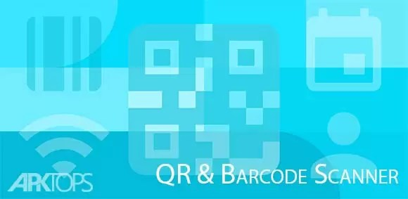 QR & Barcode Scanner Pro Download the Quran Code Scanner App