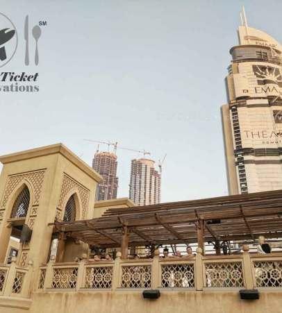 The Meat Co Steaks & Burj Al Arab Jumeirah Views   A Plane Ticket