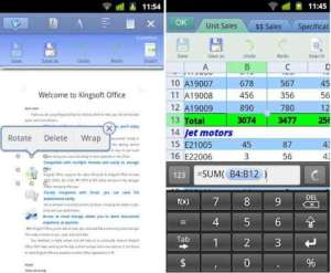 king_office_android