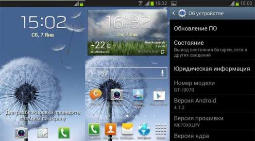 atualizar galaxy s2 lite para Android 4.1.2 Jelly Bean