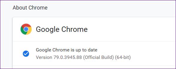 Atualizar o Google Chrome 21