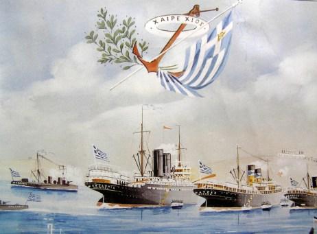 Λεπτομέρεια ζωγραφικού πίνακα του Αριστείδη Γλύκα, με θέμα την απελευθέρωση της Χίου, κατά τους Βαλκανικούς πολέμους