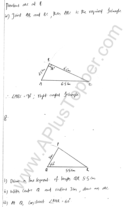 ML Aggarwal ICSE Solutions for Class 7 Maths Chapter 13