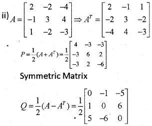 Plus Two Maths Previous Year Question Paper March 2018, 17