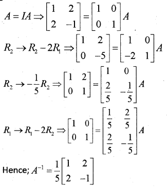 Plus Two Maths Previous Year Question Paper March 2018, 2