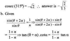 HSSlive Plus One Maths Chapter Wise Questions and Answers Chapter 3 Trigonometric Functions 17