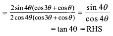 HSSlive Plus One Maths Chapter Wise Questions and Answers Chapter 3 Trigonometric Functions 21