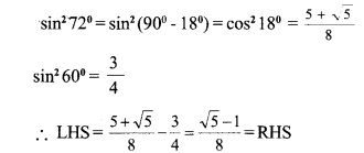 HSSlive Plus One Maths Chapter Wise Questions and Answers Chapter 3 Trigonometric Functions 26