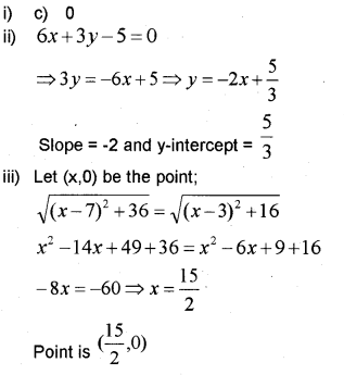 Plus One Maths Chapter Wise Previous Questions Chapter 10 Straight Lines 25