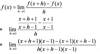 Plus One Maths Chapter Wise Previous Questions Chapter 13 Limits and Derivatives 30