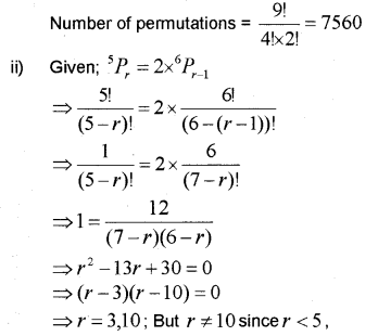 Plus One Maths Chapter Wise Previous Questions Chapter 7 Permutation and Combinations 13