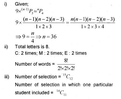 Plus One Maths Chapter Wise Previous Questions Chapter 7 Permutation and Combinations 35