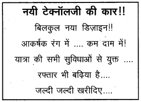 Plus One Hindi Textbook Answers Unit 4 Chapter 13 अपराध 2