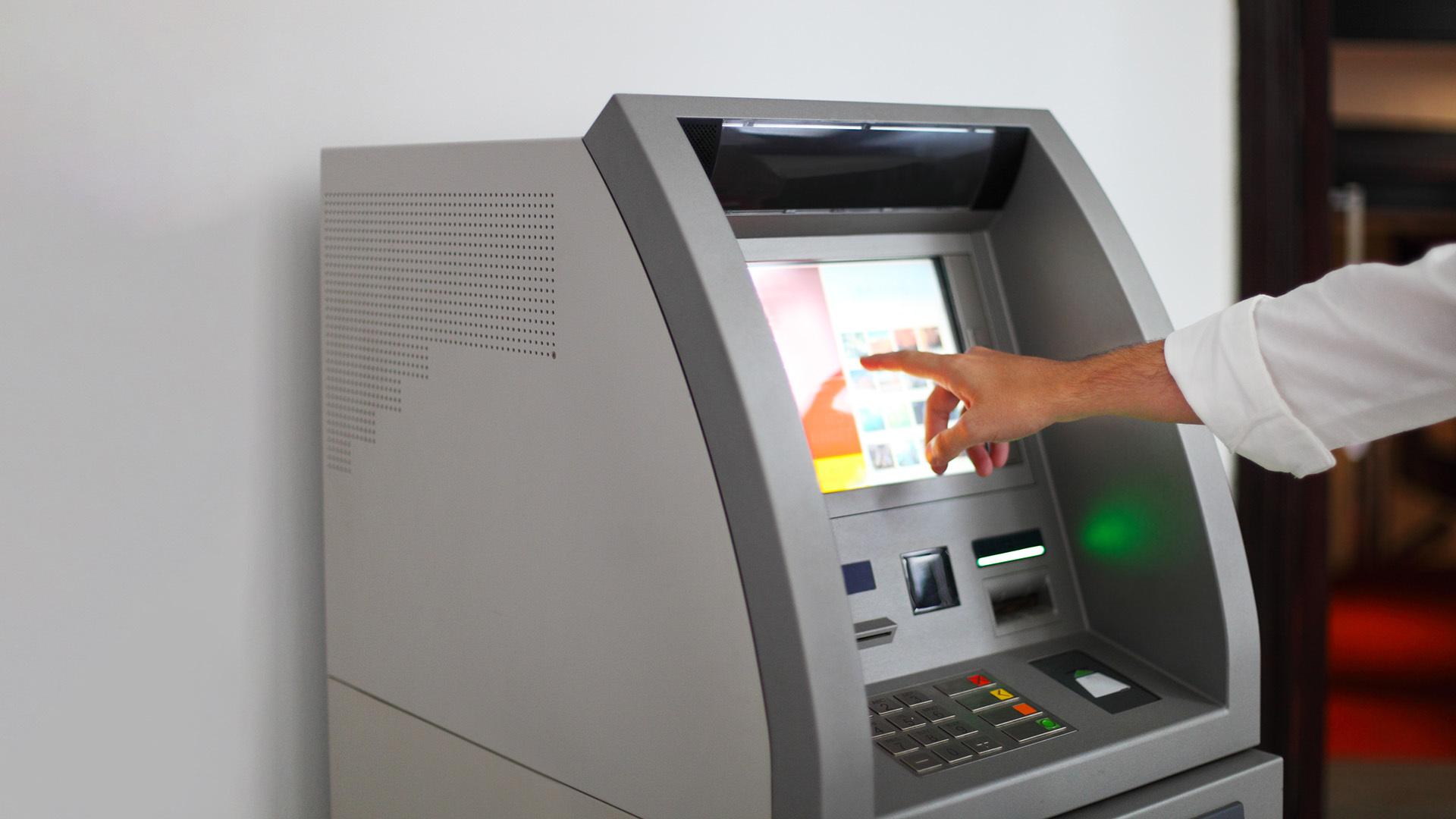 Essay On ATM Machine