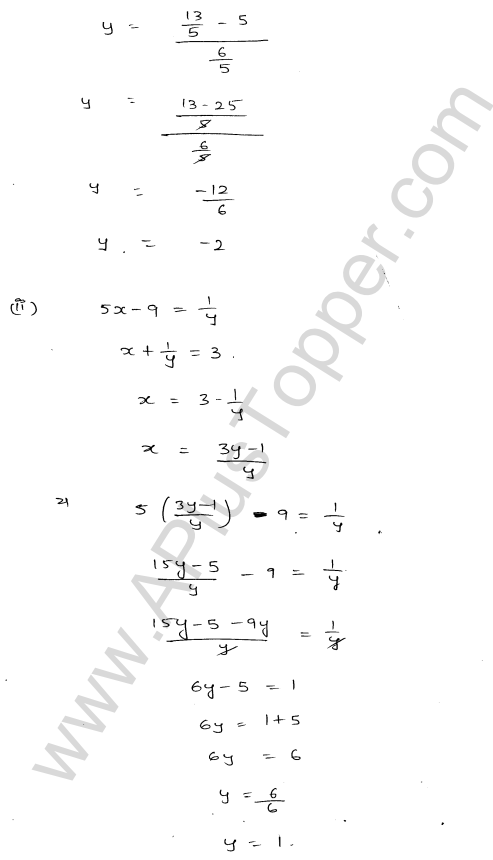 ML Aggarwal ICSE Solutions for Class 9 Maths Chapter 5
