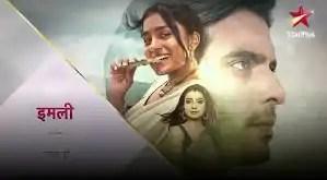 Imli Serial Star Plus Review Interesting Elements On Apne Tv