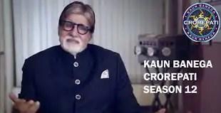 Kaun Banega Crorepati Season 12 Sony Liv TV Review Interesting Elements On Apne Tv