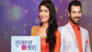Kumkum Bhagya Zee Tv Serial Review Interesting Elements On Apne Tv