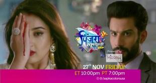 Pinjara Khubsurti Ka On Colors Tv Review Interesting Elements On Apne Tv