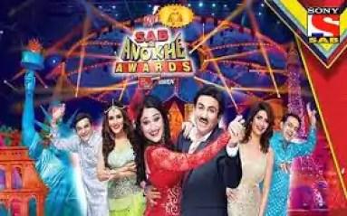 Sab Tv Awards Concerts Show Review Interesting Elements On Apne Tv