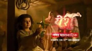 Yeshu Serial On Zee5 Review Interesting Elements On Apne Tv