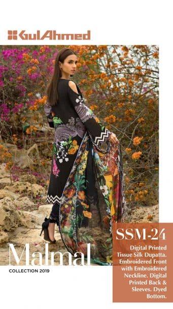Gul Ahmed Malmal Volume 2 Collection 2019 SSM-24
