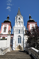 Basilika Mariazell. Traisental-Radweg