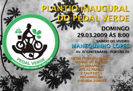 pedalverde1