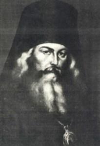 Sfântul Ignatie Briancianinov
