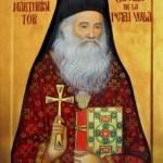 10 februarie – Simpozion în memoria Părintelui Justin la Mănăstirea Paltin Petru Vodă