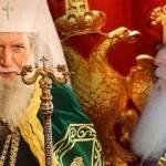 """Semn? Patriarhul oficial al Bulgariei a leşinat în timpul """"Crezului"""", în cadrul adunării eresiarhilor de la Istanbul"""