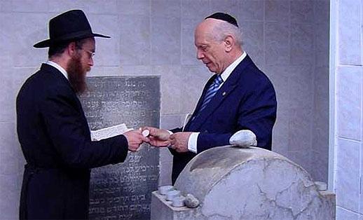 rabin musulman