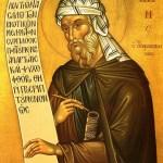 Sfântul Ioan Damaschin despre islam