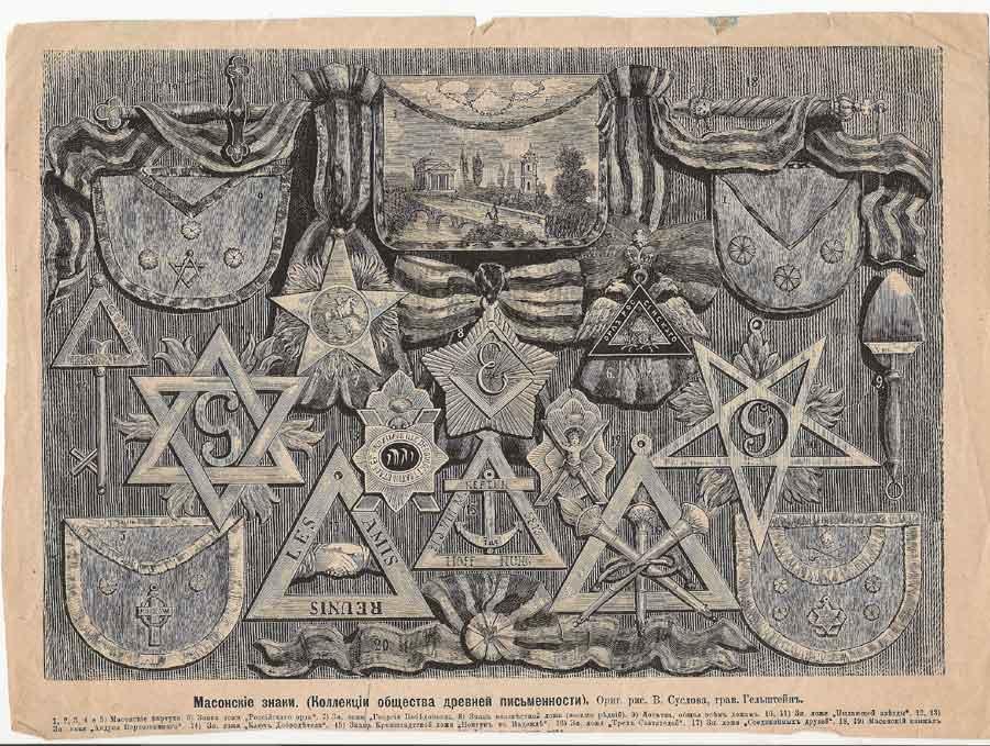 simboluri masonice