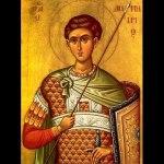 Sf. Mare Mc. Dimitrie și batjocorirea sfintelor sale moaște de către cruciații papei de la Roma