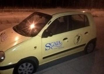 Και αυτοκίνητο για τις μετακινήσεις των αθλητριών του διαθέτει ο ΓΑΣΜ!!!