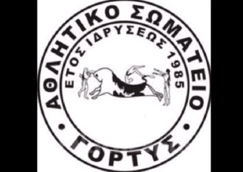 Στεφανάκη – Σταυρακάκη και Μερκουλίδη ανακοίνωσε η Γόρτυνα