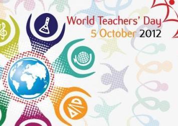 5 Οκτωβρίου: Παγκόσμια Ημέρα Εκπαιδευτικών!
