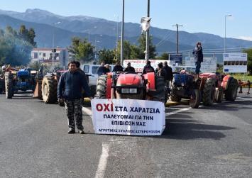 Κινητοποίηση αγροτών την Πέμπτη 5 Δεκέμβρη στο Ηράκλειο