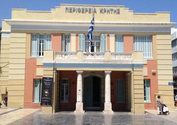 Τα αποτελέσματα των εκλογών στην Περιφέρεια Κρήτης